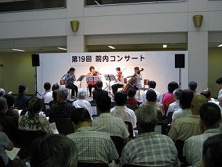 院内コンサート写真2