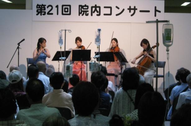 院内コンサート写真1