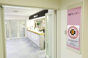 健診センター入口の写真