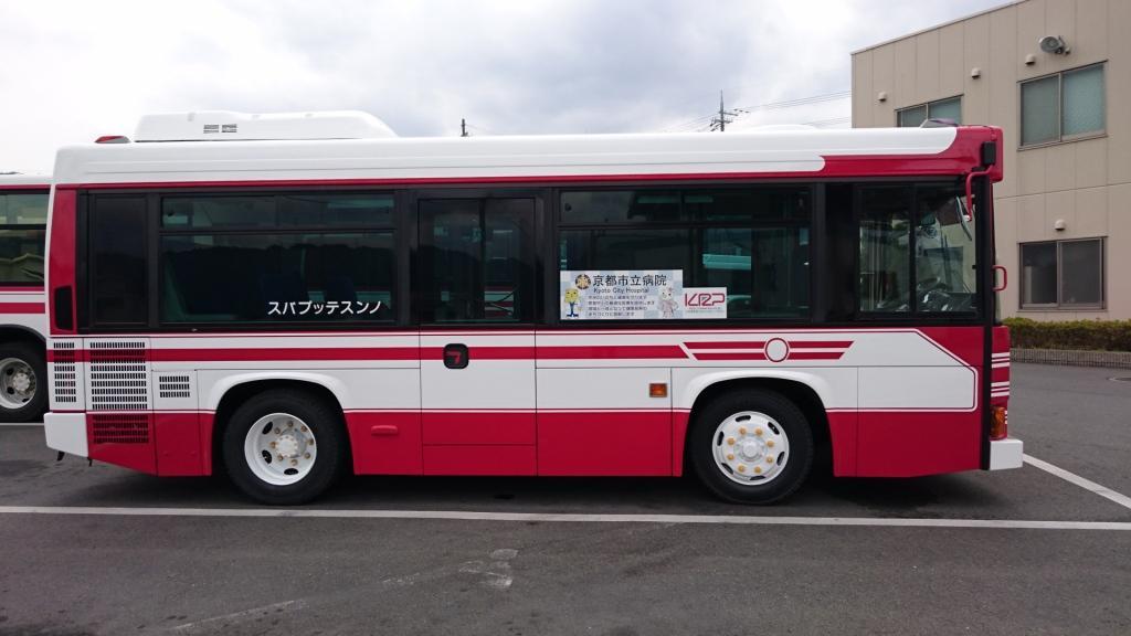 患者様送迎バスの写真2