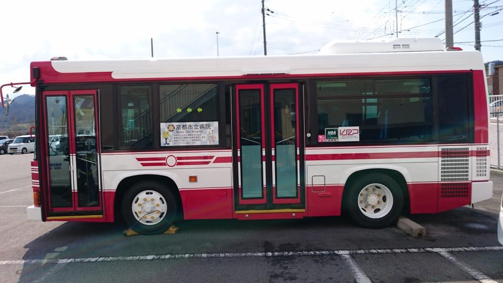 患者様送迎バスの写真1